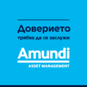 Amundi BUL_ logo