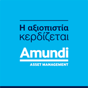 Amundi-Confidence-must-be-earned
