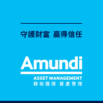Amundi | Asset Management