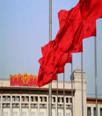 2017.11.07-china