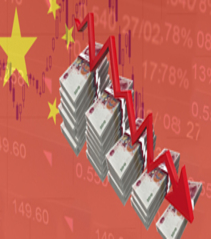 Chinese Yuan: A Shockingly Sharp Depreciation