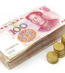 Devise Chine Yuan