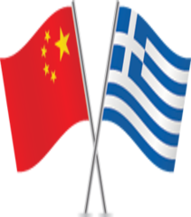 Greece and China