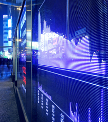 Stock Market Trading (4)