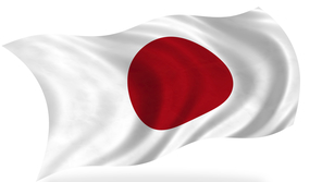 World_Japan_flag_red_white