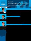 Vignette - Investment talks Japan 2017-10-02