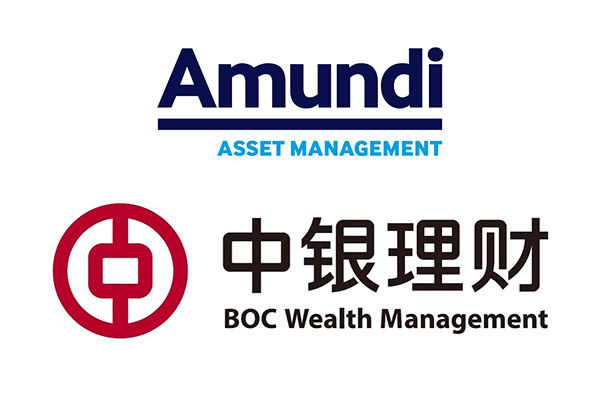 Amundi et BOC Wealth Management