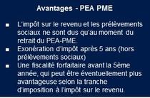 PEA PME avantages